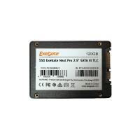 SSD 120 Gb ExeGate EX276536RUS UV500NextPro 2.5 (507:350 Мбайт / с) TLC