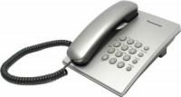 Телефон Panasonic KX-TS2350RUS