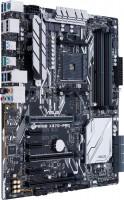 Материнская плата ASUS X370 SOC-AM4 AMD B450 2xDDR4 / microATX / GblanRAID+VGA+D