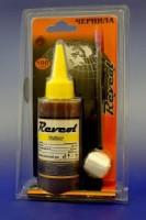 Чернила Revcol - для Epson 100мл Yellow