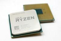 Процессор AMD Ryzen 7 2700 AM4 (YD2700BBM88AF) 4.0 GHz / 8core / 3+16Mb / 65W Socket AM4 OEM