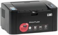 Принтер Phantum P2500 (A4 / 2400*600dpi / 18стр / 1цв / лазерный)
