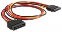Удлинительный кабель SATA-SATA 50 см