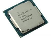 Процессор Intel Core i5-7400 3 GHz / 4core / SVGA HD G 630 / 1+6Mb / 65W / 8 GT / s LGA1151 (OEM)