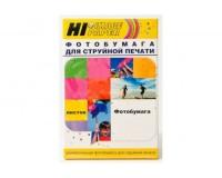 Фотобумага A4, матовая, 190 г / м2, 20 листов, HI-Image односторонняя
