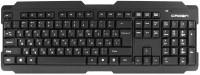 Клавиатура USB CROWN CMK-158T