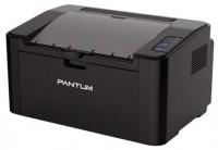 Принтер Phantum P2020 (A4 / 2400*600dpi / 18стр / 1цв / лазерный)