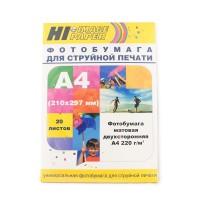 Фотобумага A4, матовая, 170 г / м2, 20 листов, HI-Image двусторонняя