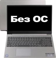 Ноутбук 15,6 Lenovo 330S-15IKB (81F50182RU) intel i3-8130U / 4Gb / 1Tb+128Gb SSD / SVGA / noODD / WiFi / DOS
