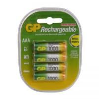 Аккумулятор AAA 1000 mAh уп.2шт. GP <100AAAHC-2CR2> (1.2V, NiMH)
