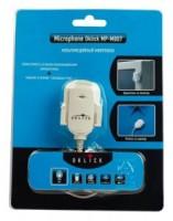 Микрофон Oklick MP-M007 (50Гц-16кГц / 1.8м / jack3.5)