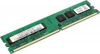 Память DDR2 1Gb <PC2-6400> HYUNDAI / HYNIX