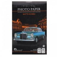 Фотобумага A4, матовая, 220 г  /  м2, 50 листов, REVCOL двусторонняя