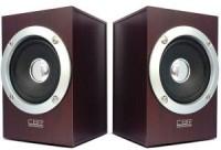 Колонки CBR CMS 650 (2x3Вт / 20Гц–18кГц / jack3.5 / USB)