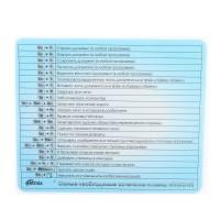Коврик для мыши RITMIX MPD-020 (240х190м)