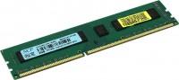 Память DDR3 2Gb <PC3-12800> NCP