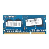 Память DDR3 SO-DIMM 2Gb <PC3-12800> HYNIX Original CL11