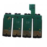 Чип для СНПЧ Т-13 731R TX200 / TX209 / TX213