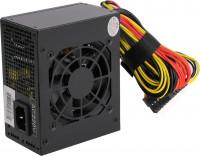 Блок питания 450W HIPER HP-450SFX