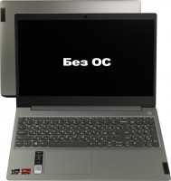 Ноутбук 15.6 Lenovo 15ARE05 (81W40032RK) Ryzen 3 4300U / 8Gb / SSD 256Gb / RX Vega5 / FHD / IPS / noODD / DOS