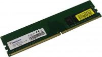 Память DDR4 8Gb 24000 / 17 ADATA AD4U240038G17-S