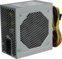 Блок питания 450W FSP Q-Dion <QD450A> 450W ATX (24+4+6пин) (OEM)