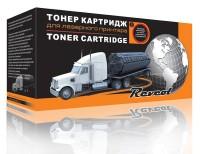 Тонер-картридж для HP / Canon 737 Revcol (Canon icMF229dw, 226dn, 221d, 223d, 227dw, 216n, 215, 212w)