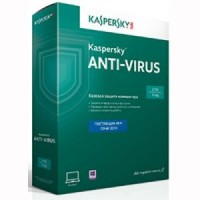 Антивирус Kaspersky Anti-Virus (1 год 2 ПК) (BOX)
