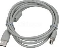 Кабель USB A -> A 1.8м Belsis <BW1403>
