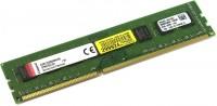 Память DDR3 8Gb <PC3-10600> Kingston <KVR1333D3N9H / 8G> RTL Non-ECC STD Height 30mm