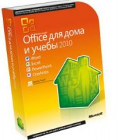 ПО Microsoft Office 2010 для дома и учёбы x3 Family Pack (Русский, DVD) <79G-02142> (BOX)