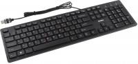 Клавиатура USB Sven KB-E5600H 104КЛ