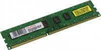Память DDR3 4Gb <PC3-12800> QUMO <QUM3U-4G1600K11L>