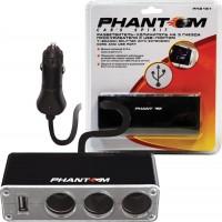 Разветвитель прикуривателя Phantom PH 2151