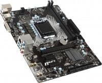 Материнская плата MSI H110M PRO-D (RTL) LGA1151 <H110> PCI-E DVI GbLAN SATA MicroATX 2DDR4
