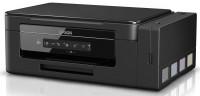 Принтер МФУ Epson L3050 (A4, струйное МФУ, 10 стр / мин, 5760 optimized dpi,  4 краски,  USB2.0, WiFi)