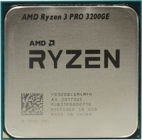 Процессор AMD Ryzen 3 3200GE AM4 4(4)core / 3.3(3.8)GHz / VEGA 8 / 65W (OEM)